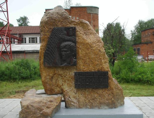 Памятник Варламу Шаламову