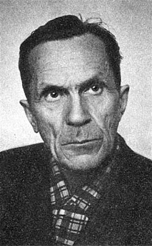 Портрет Шаламова с членского билета СП