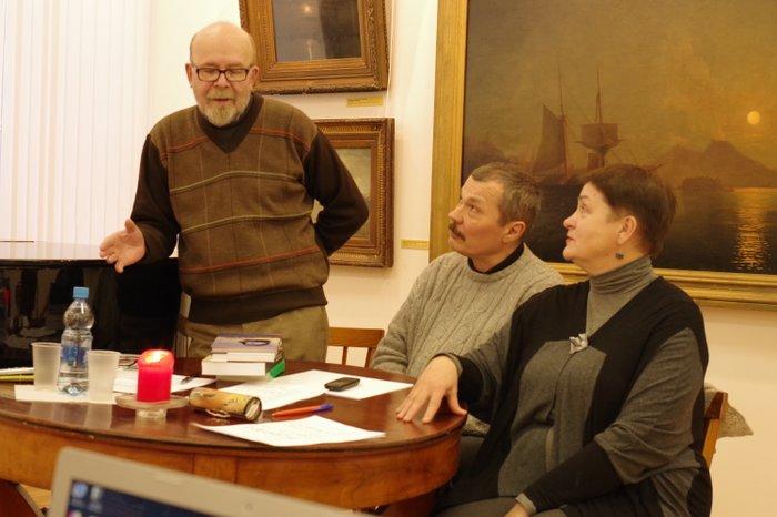 Валерий Есипов, Александр Ригосик, Любовь Кербут