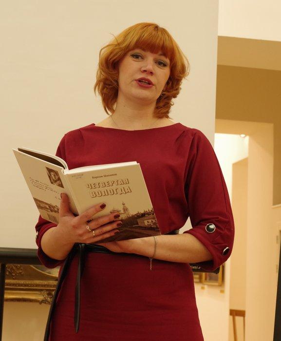 Наталья Ивайловская