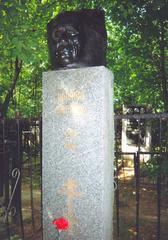 Москва. Кунцевское кладбище. Памятник на могиле В.Т. Шаламова. (После восстановления)