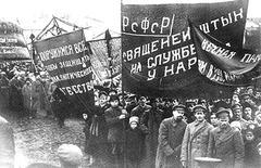 Старая Вологда. Революция (б)