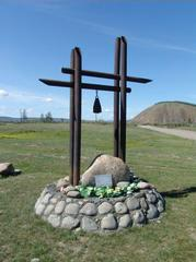 Колокол памяти, посвящённый жертвам сталинских репрессий