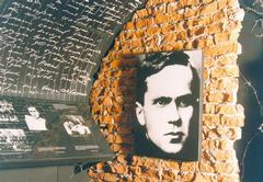 Мемориальная комната В. Шаламова (б)