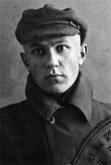 Студент Шаламов. Фото с экзаменационного листа