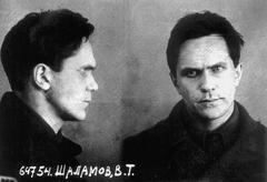 Фотографии из следственного дела 1937 г