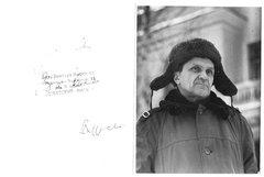 Автограф В.Т. Шаламова на фотографии