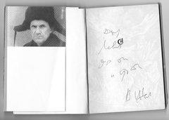 Автограф В.Т. Шаламова в книге «Дорога и судьба»