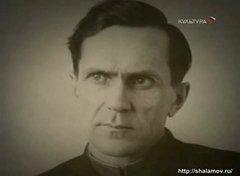 Кадр из фильма Светланы Быченко «Острова. Варлам Шаламов»