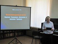 Заведующая сектором информационно-библиографического отдела Галина Владимировна Митькина