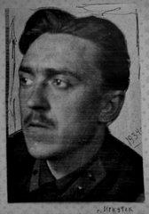 Борис Игнатьевич Гудзь в Иркутске