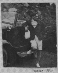 Борис Игнатьевич Гудзь в Японии. 1934 г.