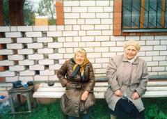 Н.Ф. Овчинникова, Л.Ф. Старкова.Туркмен