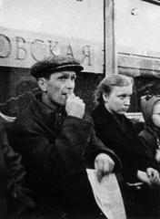 Слежка, начало 1950-х. Из архива КГБ
