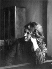 Ирина Павловна Сиротинская, 1965 г.