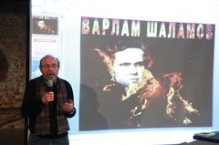 Валерий Есипов выступает на презентации собрания сочинений В.Т. Шаламова