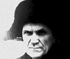 Портрет Шаламова