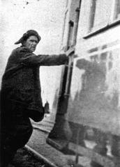 Шаламов садится в трамвай. Слежка. Из архива КГБ