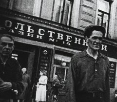 Слежка. Из архива КГБ