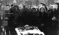 Похороны В.Т. Шаламова