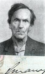 Фотография с последнего паспорта В. Т. Шаламова, с его подписью